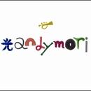 光/andymori