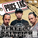 PRICE TAG (Spring Version) feat. 泉/ACKEE & SALTFISH