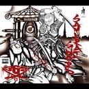 Samurai Sword/565
