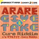 GIVE & TAKE -Cure Riddim- c/w ギヴ&テイク -Cairo Riddim-/ARARE