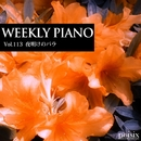 Vol.113 夜明けのバラ/Weekly Piano