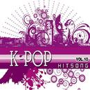 K-POP HIT SONG VOL.10/S.H PROJECT