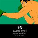 GOD OF BATH OST Part. 1/ウォン・デハン