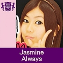 Always(HIGHSCHOOLSINGER.JP)/Jasmine