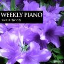 Vol.114 戦いの夜/Weekly Piano