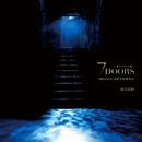 7DOORS ~青ひげ公の城~ ORIGINAL SOUNDTRACK/SUGIZO
