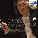 ドヴォルザーク: 交響曲第8番/小林研一郎&東京フィルハーモニー交響楽団