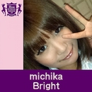 Bright(HIGHSCHOOLSINGER.JP)/michika