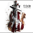 Unstring,string/triola