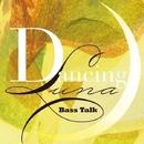 ダンシング・ルナ/鈴木良雄 Bass Talk