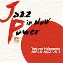 Jazz in Now Power/中村達也 JAPAN JAZZ UNIT