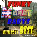 FUNKY MONKY BABYS BEST MUSIC BOX 1/天使のオルゴール