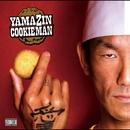 クッキーマン/山仁