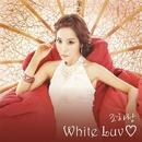 White Luv/チョ・ハラン