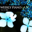 Vol.119 解夏/Weekly Piano