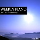Vol.120 天空のMelody/Weekly Piano