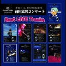 Best LIVE Tracks/前田憲男