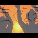 [SMJVer.]夢を目指す若者達いったんよく考えよう/角田・ハマケンのSMJ全日本スキマ音楽