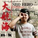 大航海/NEO HERO