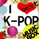 K-POP best MUSIC BOX/天使のオルゴール