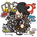 ゲラゲラ EP/千晴