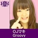 Groovy(HIGHSCHOOLSINGER.JP)/OJマキ