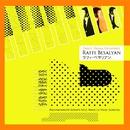 ラフマニノフ ピアノソナタ 第2番/ラフィ・ベサリアン