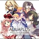 AQUAPLUS VOCAL COLLECTION VOL.6/Clap,元田恵美,Suara,柚木涼香,上原れな&小山剛志