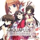 AQUAPLUS VOCAL COLLECTION VOL.8/Suara,上原れな&小山剛志