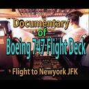ボーイング747カーゴ・コックピット ニューヨークへの飛行/航空サウンド 武田一男プロデュース作品