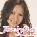 Jewelry Box/影山リサ