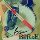 BOTTLE/Keison