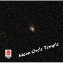 Sound of KYOTO~すきま~Moon Circle Temple/Moon Circle Temple