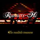 The roadside treasures/RUNNERS-Hi