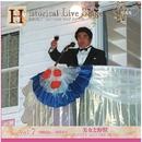ヒストリカル ライブ ステージ 美女と野獣 Vol.7/深見東州