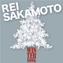 WinterSong/坂本麗衣