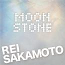 moonstone/坂本 麗衣