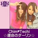 ☆運命のダーリン☆(HIGHSCHOOLSINGER.JP)/Chim Techi
