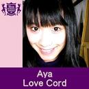Love Cord(HIGHSCHOOLSINGER.JP)/aya