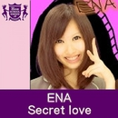 Secret love(HIGHSCHOOLSINGER.JP)/ENA
