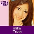 Truth(HIGHSCHOOLSINGER.JP)/Mika