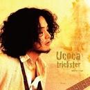 trickster/Ucoca