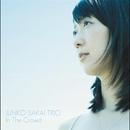In The Crowd/Junko Sakai Trio