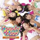 恋するCandy Kiss/Candy Kiss