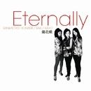 Eternally/蘭花蝶