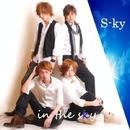 in the sky/S-ky