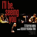 I'll be seeing you/宮哲之&吉田桂一