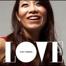 LOVE/山田ゆき