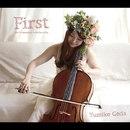 First - the 10 moments with the cello -/郷田祐美子