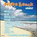 White Beach EP/adukuf